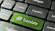 переводы с/на английский язык